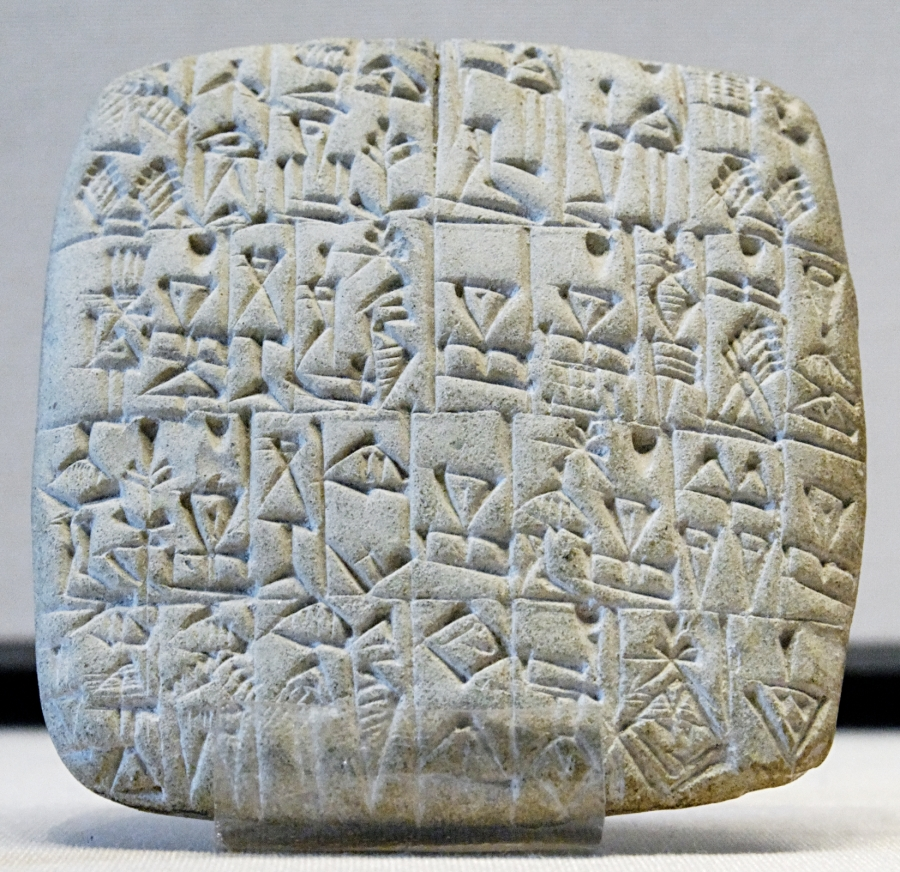 Ancient bill of sale and a building in Shuruppak, Sumerian tablet, circa 2600 BC Marie-Lan Nguyen (2009)