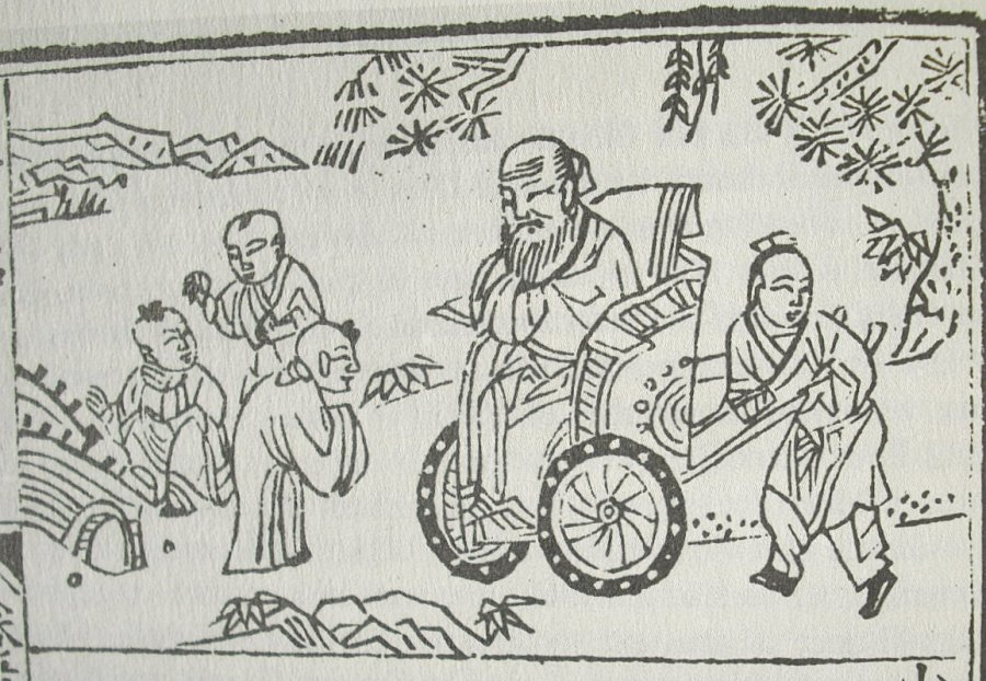 """Xiao er lun - Confucius and children"" by An unknown Chinese artist - The top of the first page of ""Xiao er lun"" (Dialogue [of Confucius] with a child), from the collection Wanbao yaoxue xuzhi; aotou zazu daquan (Treasury of essential knowledge for children; the complete character miscellany of a prize-winning Hanlin scholar). Reproduced in D.E. Mungello, The Curious Land..., from a copy of the original edition in the Herzog August Bibliothek, Wolfenbüttel, Cod. Guelf. 117.1 Extrav.. Licensed under Public Domain via Wikimedia Commons - http://commons.wikimedia.org/wiki/File:Xiao_er_lun_-_Confucius_and_children.jpg#mediaviewer/File:Xiao_er_lun_-_Confucius_and_children.jpg"